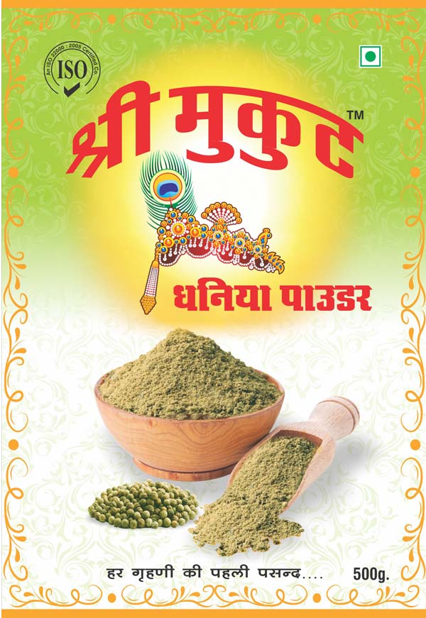 Dhanya Powder