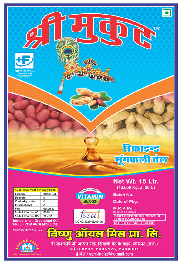 Shree Mukut Groundnut Oil 15 Kg