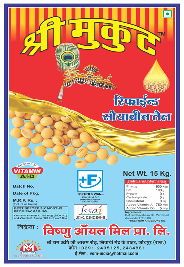 Shree Mukut Soyabean Oil 15 Kg